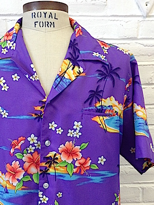 52fe12b3 Closes in the front with pearly white buttons with one pockets on the  chest. Shirt has a straight hem. 100% polyester. Made in Hawaii. Condition:  Very Good!
